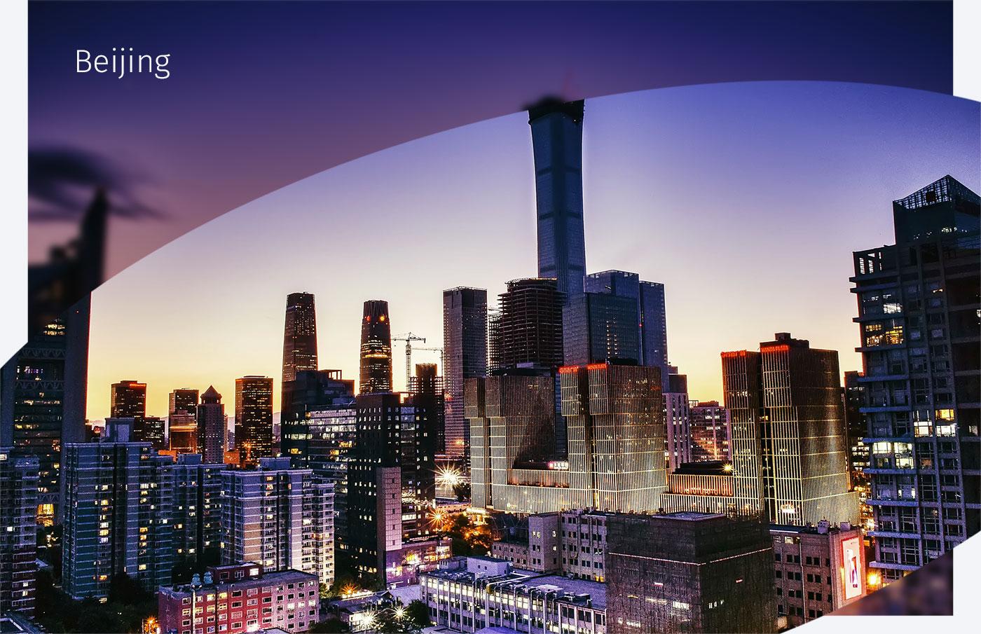 Bild von Beijing